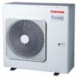 Наружный блок Toshiba RAS-3M26G(U)AV-E1